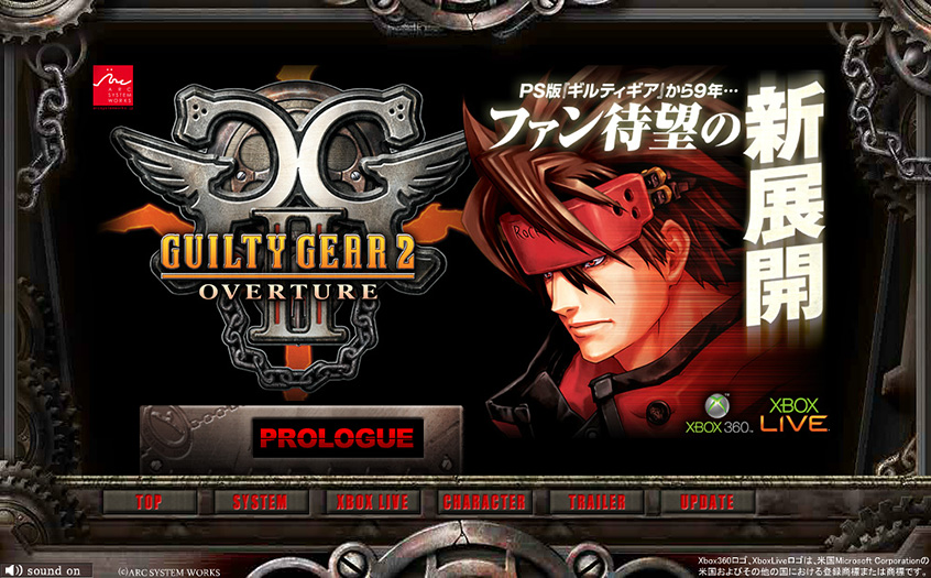 GUILTY GEAR 2 OVERTURE Webサイト